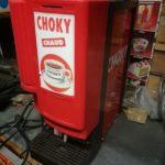 Distributeur à cacao Choky pour bar
